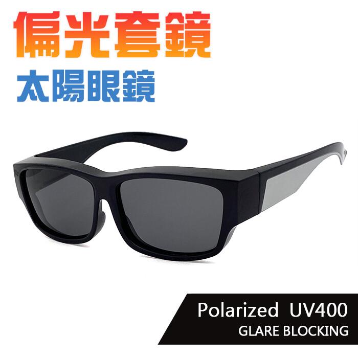 mit偏光套鏡 太陽眼鏡 時尚銀框墨鏡 近視套鏡 抗uv400 偏光鏡片 輕量設計 防眩光 檢驗合格