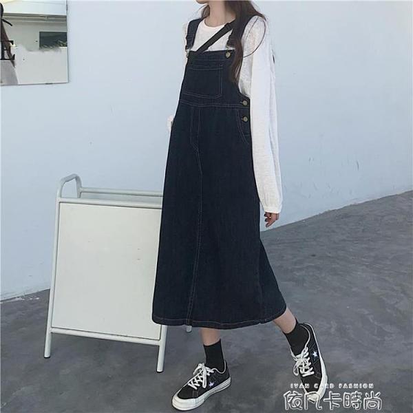 牛仔背帶裙女春秋裝2020新款韓版中長款減齡遮肚顯瘦洋氣連衣裙子 pinkQ 時尚女裝