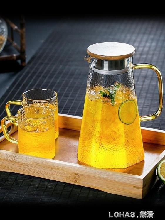 家用冷水壺玻璃泡茶壺耐熱高溫涼白開水杯扎壺防裂大容量水瓶套裝 夏洛特居家名品