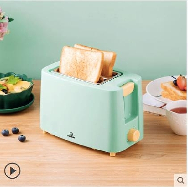 吐司機 九殿多士爐烤面包機家用早餐全自動加熱多功能小型迷你土吐司壓片 『向日葵生活館』