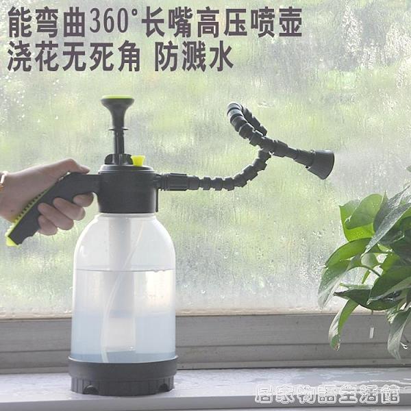 園藝透明加厚大容量噴壺長嘴可彎曲氣壓式噴霧瓶灑水高壓力噴水壺
