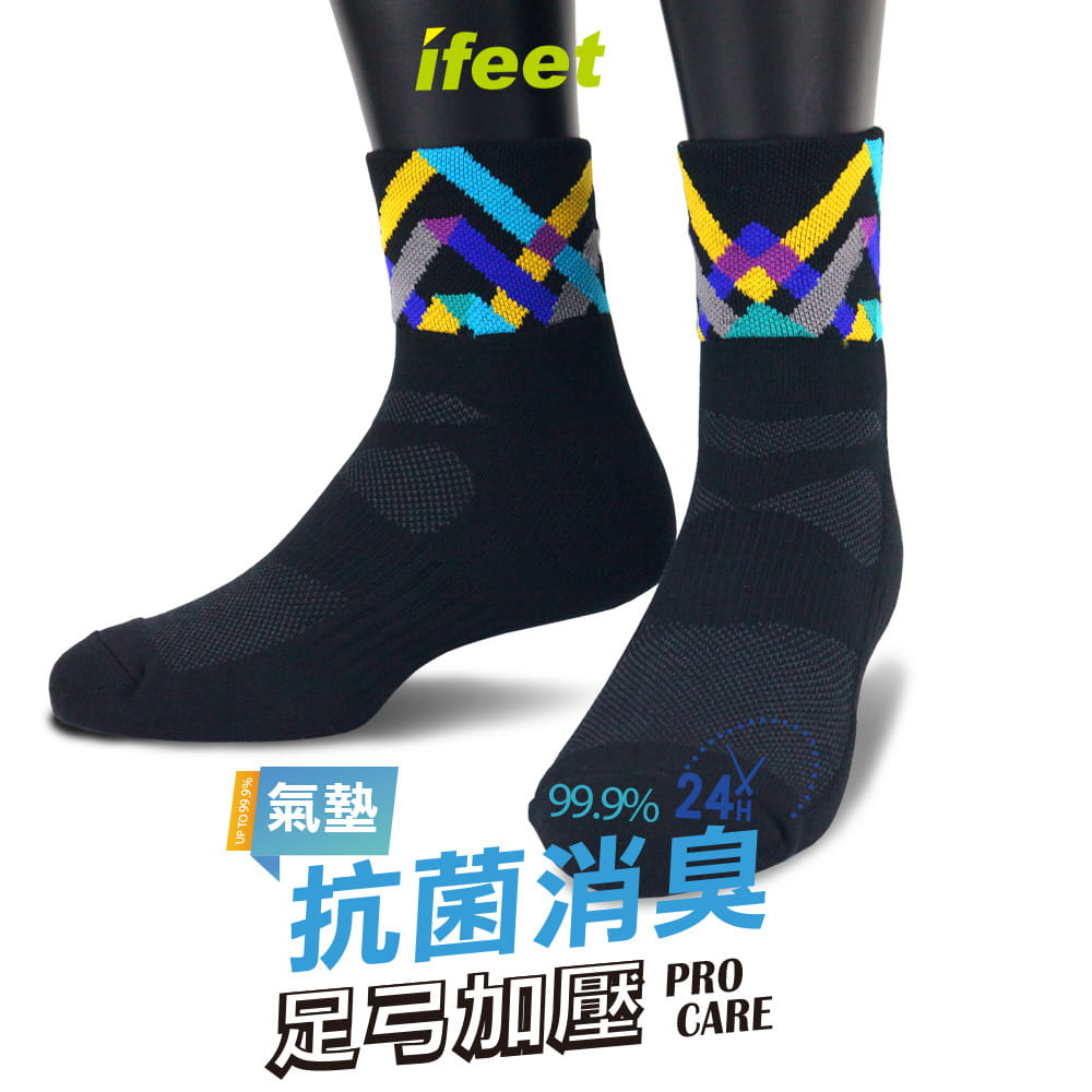【ifeet】(8306)抗菌科技超厚底運動襪24-26CM