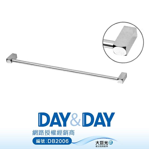 【DAY&DAY】 60cm不鏽鋼掛桿/304不鏽鋼鏡面拋光固定座毛巾架_STH2760