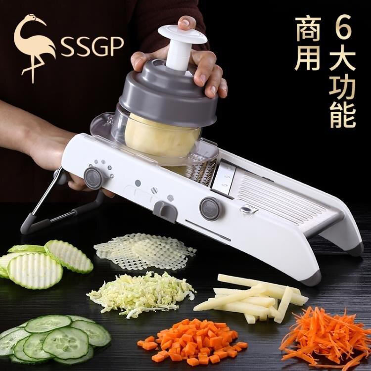 德國SSGP多功能切菜機商用神器切片土豆絲家用擦絲切丁刨絲切絲器