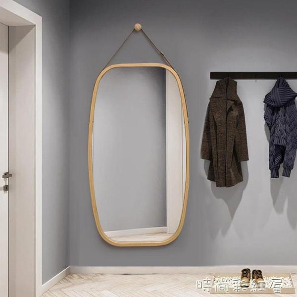 網紅抖音全身鏡子貼墻穿衣鏡掛墻壁掛家用半身拍照落地外拍試衣鏡MBS「時尚彩紅屋」