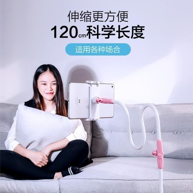 [折扣不斷]手機架直播支架抖音神器桌面懶人手機架iPad床上看電視萬能通用