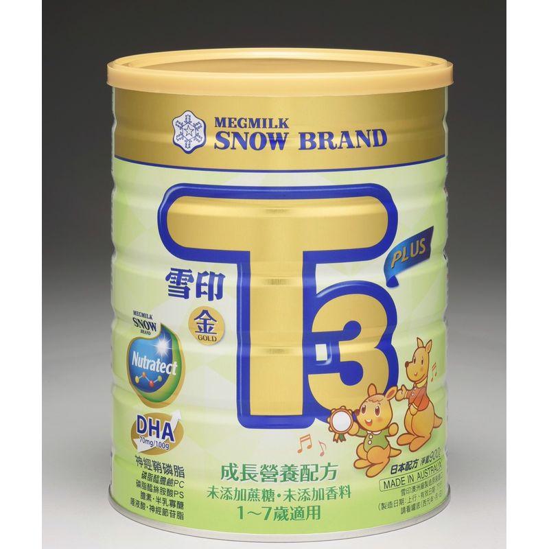 雪印 金T3-PLUS成長營養配方奶粉900gX6罐贈好禮(1~7歲適用)★愛兒麗婦幼用品★