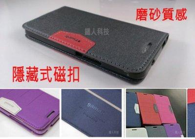 【Gamax 完美款-免運】New HTC One M8 隱形磁扣保護套/ 側掀 皮套