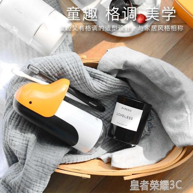 【免運】皂液器 兒童小企鵝洗手機自動感應泡沫型皂液器充電出泡洗手液YTL 皇者榮耀3C
