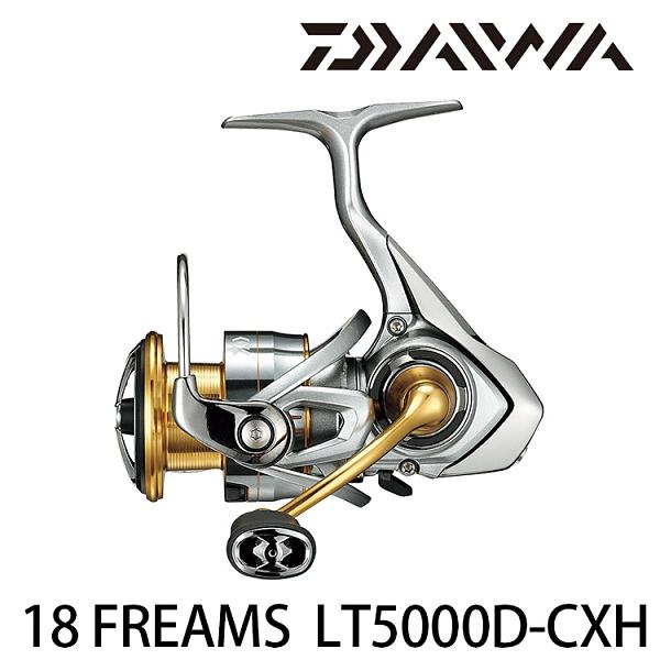 漁拓釣具 DAIWA 18 FREAMS LT 5000D-CXH [紡車捲線器]
