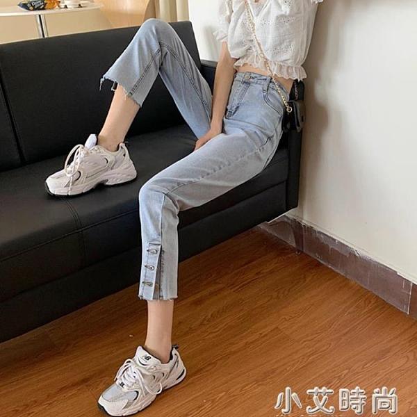 設計感褲子秋季2020新款直筒高腰牛仔褲女春秋顯瘦顯高九分小腳褲 小艾新品