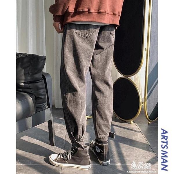 牛仔褲秋冬新款牛仔褲男士加厚韓版寬鬆九分褲港風束腳褲子 【母親節禮物】