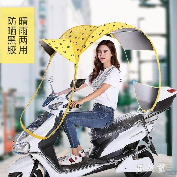 摩托車遮陽傘電動車雨棚擋風擋雨罩透明防曬防雨棚雨傘蓬 FR12394【99購物節】