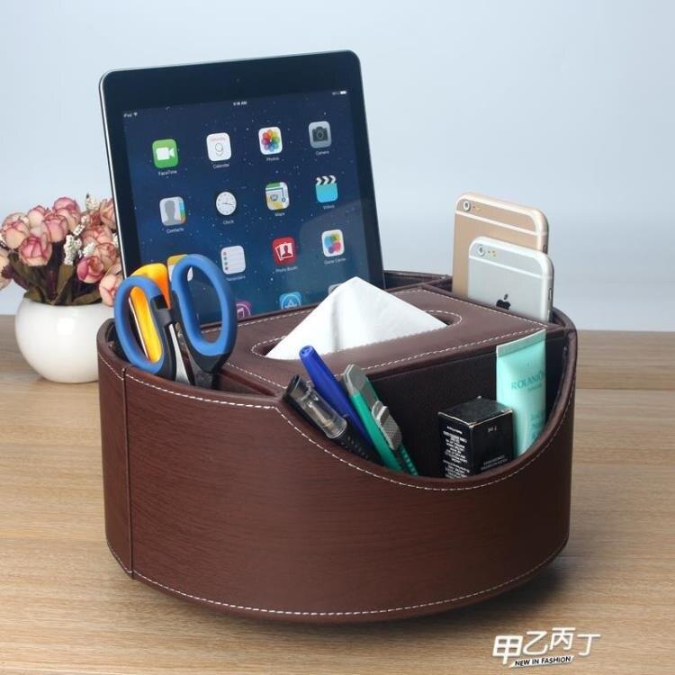 遙控收納盒 皮革360度旋轉歐式創意客廳茶幾桌面遙控器收納紙巾盒 抽紙盒家用