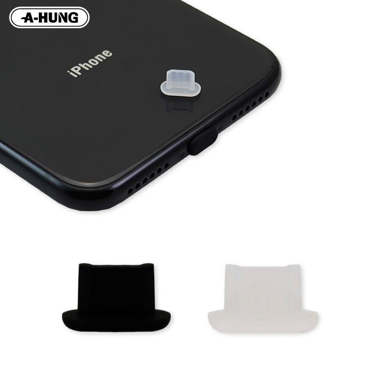 a-hungiphone 防塵塞 (單充電塞) 耳機塞 充電塞 適用 蘋果手機 防塵蓋 防塵套