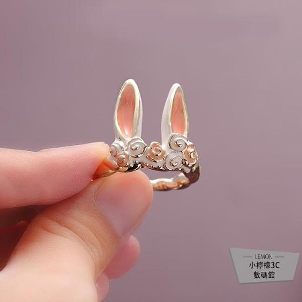 兔耳朵戒指女開口簡約可愛食指環【小檸檬3C】