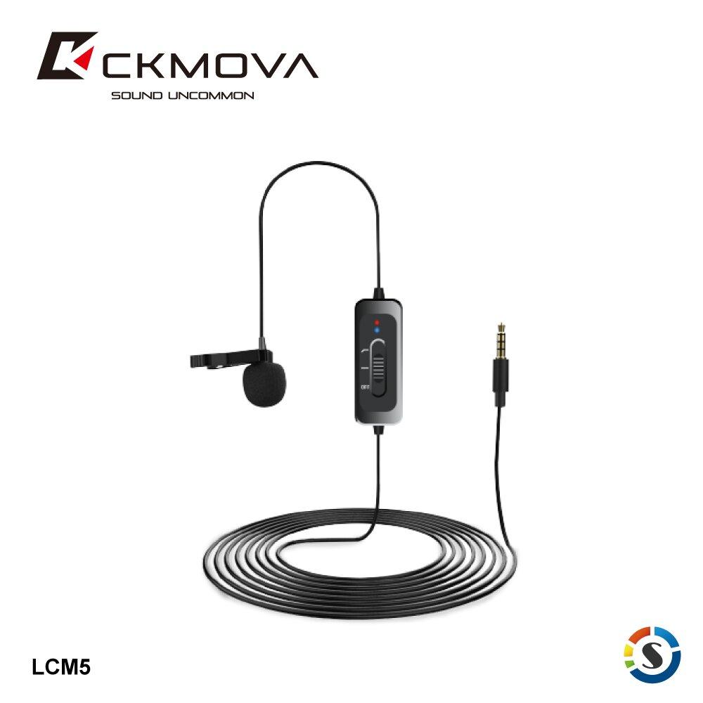 CKMOVA 全向電容式領夾式麥克風 LCM5 (3.5mm)