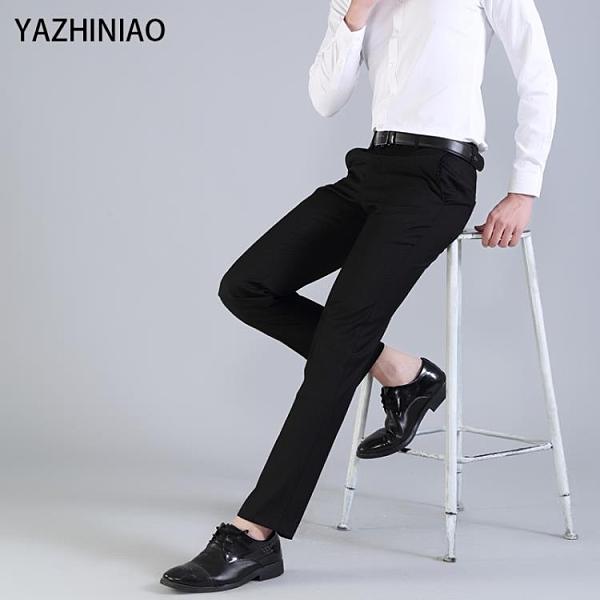 西裝褲 經典黑色修身版型西裝西服褲韓版免燙西褲男裝職業上班商務休閑褲 霓裳細軟