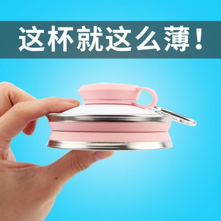 旅行折疊水杯硅膠 旅游日本便攜式收縮漱口杯 伸縮杯子 【初秋禮物】