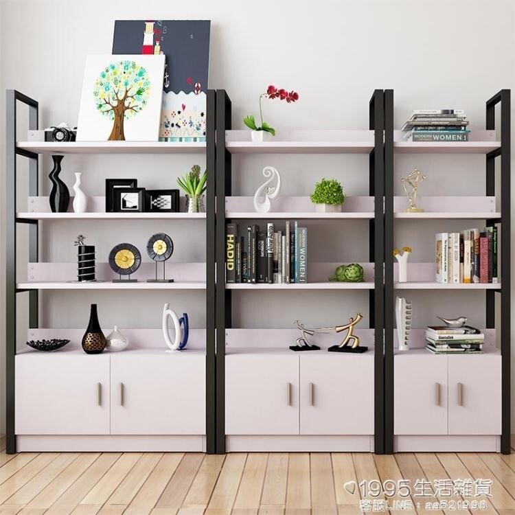書架置物架簡易客廳創意隔板簡約現代鋼木書架組合展示架書櫃 19950生活雜貨NMS 年貨節預購