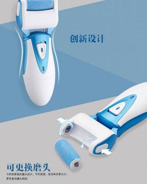 電動磨腳器 自動磨腳器神器電動插電式去角質美腳死皮修足機老繭修腳器腳皮刀