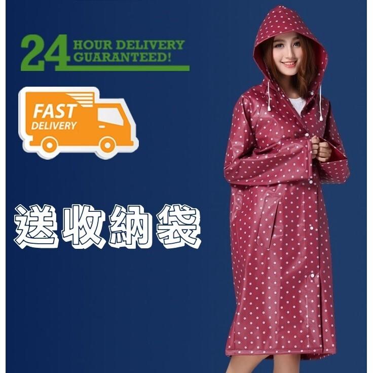 現貨雨衣 圓點雨衣 鬥篷雨衣 波點雨衣 成人 女生 可愛雨衣 成人雨衣 連身雨衣 輕便雨衣 斗篷