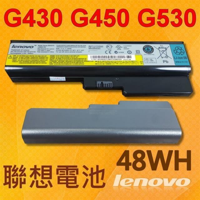 聯想 LENOVO G450 電池 42T4584  42T4585 42T4586 42T4721 42T4725