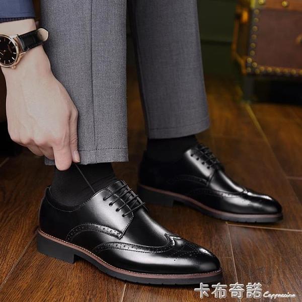 正裝皮鞋男巴布洛克雕花夏季透氣男鞋韓版英倫青年商務休閒鞋子