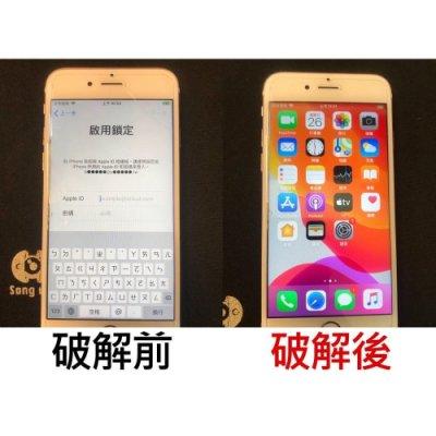 iPhone 6/7/8/解鎖Apple ID 啟用鎖定 解ID鎖