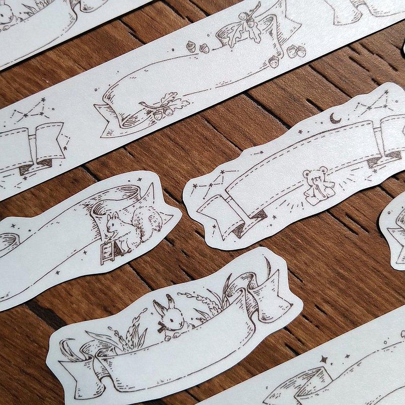 和紙膠帶-動物系標籤//今天有小動物的陪伴