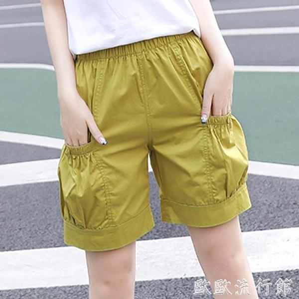 五分褲 夏季大碼純棉鬆緊女短褲彈力舒適寬鬆高腰休閒時尚五分褲居家外出 歐歐