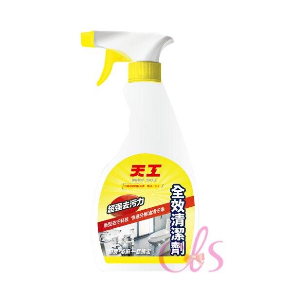 天工 全效清潔劑 450ml☆艾莉莎ELS☆