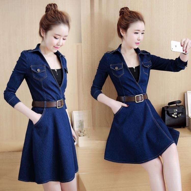 春秋新款韓版女裝收腰顯瘦中長款背心兩件套裝長袖牛仔連身裙 夏洛特居家名品