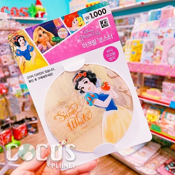 韓國大創限定迪士尼公主系列 杯墊 圓型壓克力杯墊 止滑杯墊 白雪公主款 COCOS KO200