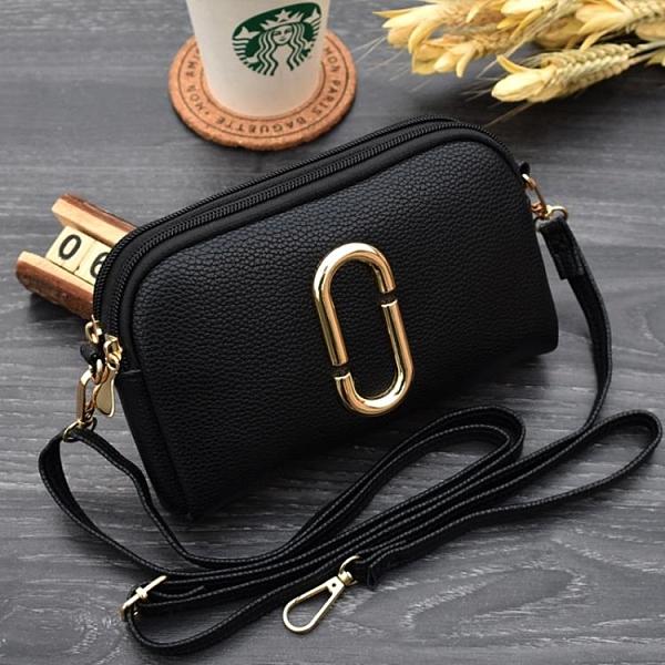 特惠全場九折 新款雙拉鏈斜挎包女日韓時尚潮流手拿包簡約兩用小包包零錢包