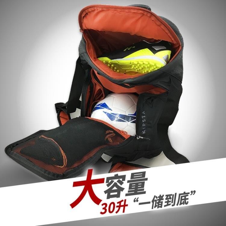 休閒側背包側背背包休閒運動大容量健身男訓練女手提包 KIPT 清涼一夏钜惠