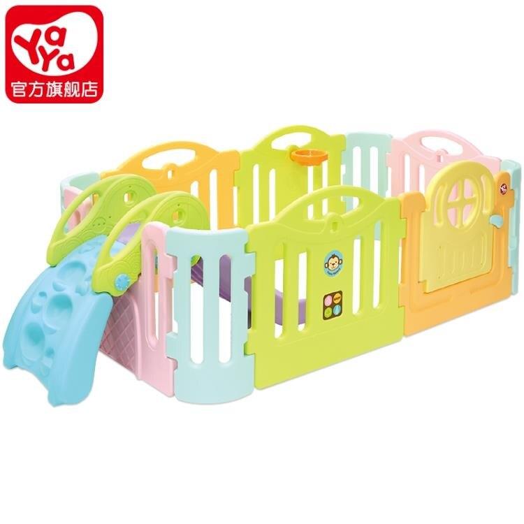 兒童門欄兒童游戲圍欄兒童進口玩具寶寶學步爬行安全柵欄(無滑梯)XW