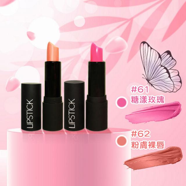 【林后可可】天然可可變色潤唇膏 3.8g