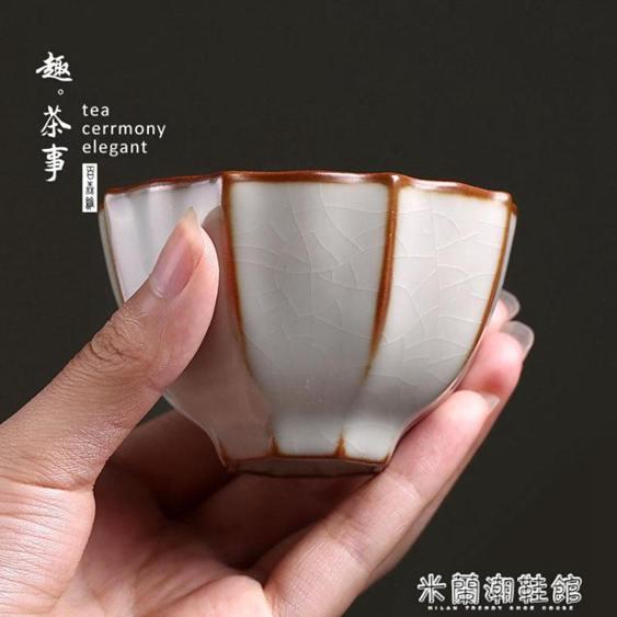 茶杯 月白汝窯茶杯主人杯品茗杯單杯開片陶瓷功夫茶具純手工高端個人杯全館促銷限時折扣