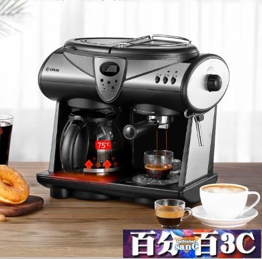 美式咖啡機家用小型商用意式全半自動奶泡 WJ交換禮物