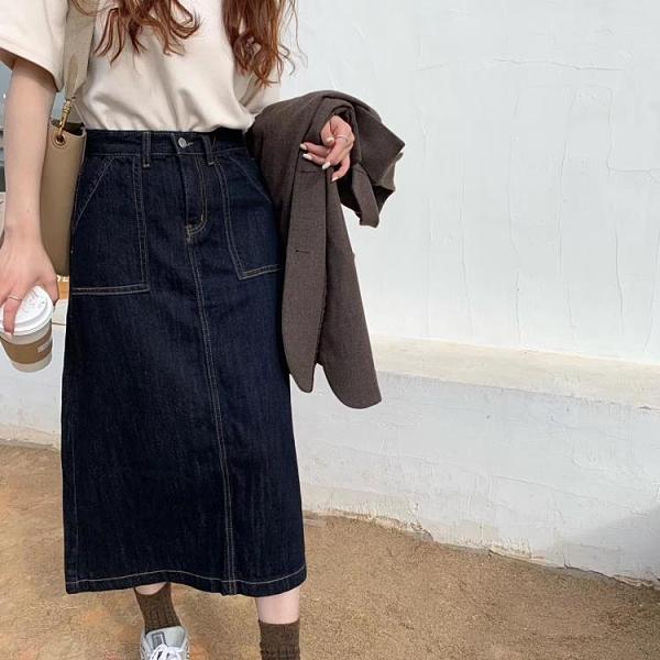 春季寬鬆百搭深藍牛仔裙休閒A字中長裙女半身裙-Milano米蘭