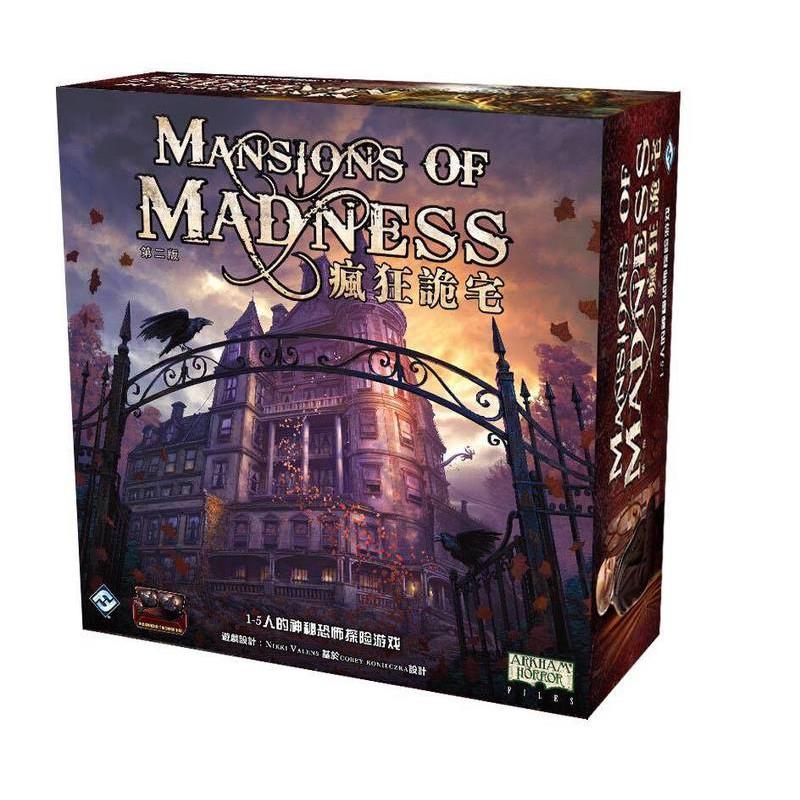 瘋狂詭宅二版 繁體中文版 Mansion of Madness 2nd Edition 高雄龐奇桌遊 桌上遊戲商品