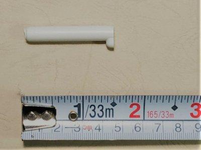 HCG和成馬桶蓋後紐組,適用型號:CF640,CF740,CF800,CF8447右邊無緩降軸心
