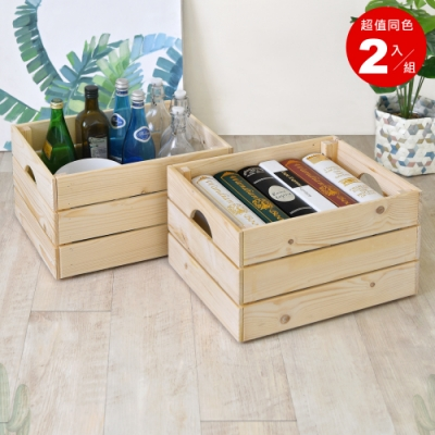《HOPMA》DIY巧收 實木收納箱(2入)/書櫃/收納櫃-寬40 x深30 x高22.5cm