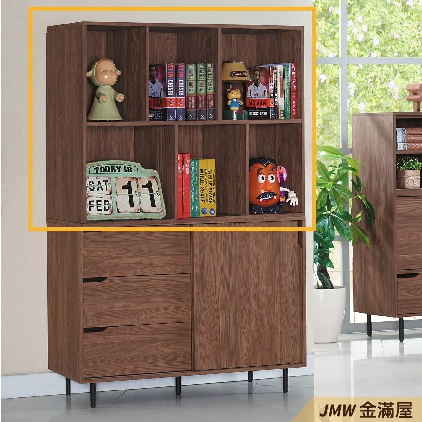 121cm書房書櫃書架 櫥櫃 層架收納整理金滿屋北歐工業 置物櫃 玻璃實木 g787-2 -