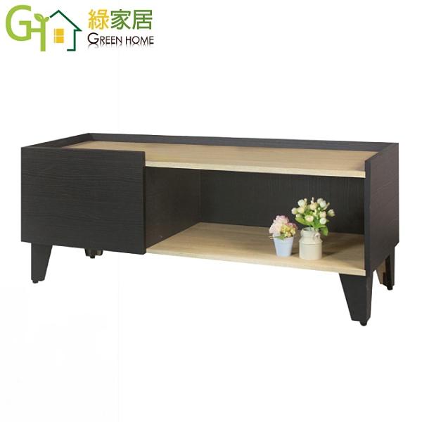 【綠家居】海雅 現代雙色4尺開放式電視櫃/視聽櫃