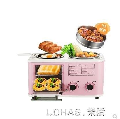 懶人網紅早餐機多功能四合一家用小型三明治早餐烤面包烘培輕食機 220V      母親節新品