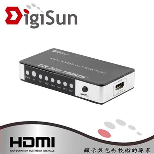 DigiSun VH751Z 4K2K HDMI / MHL五入一出影音切換器