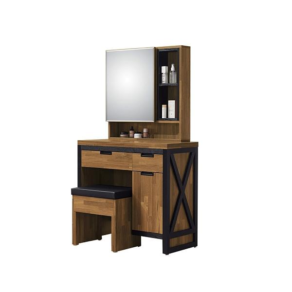 奧斯汀2.7尺鏡台組(含椅)(21HY2/B085-13)/H&D東稻家居