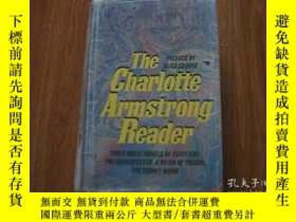 二手書博民逛書店THE罕見CHARLOTTE ARMSTRONG READER夏